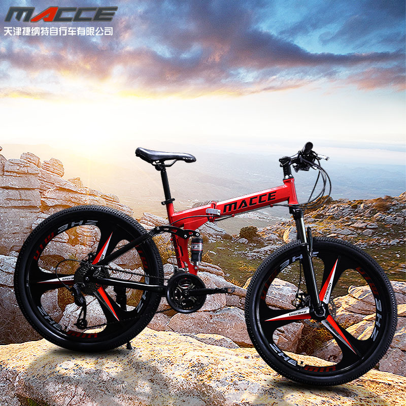 Xe đạp thể thao MAIXI 26 inch giảm xóc đôi tốc độ thay đổi