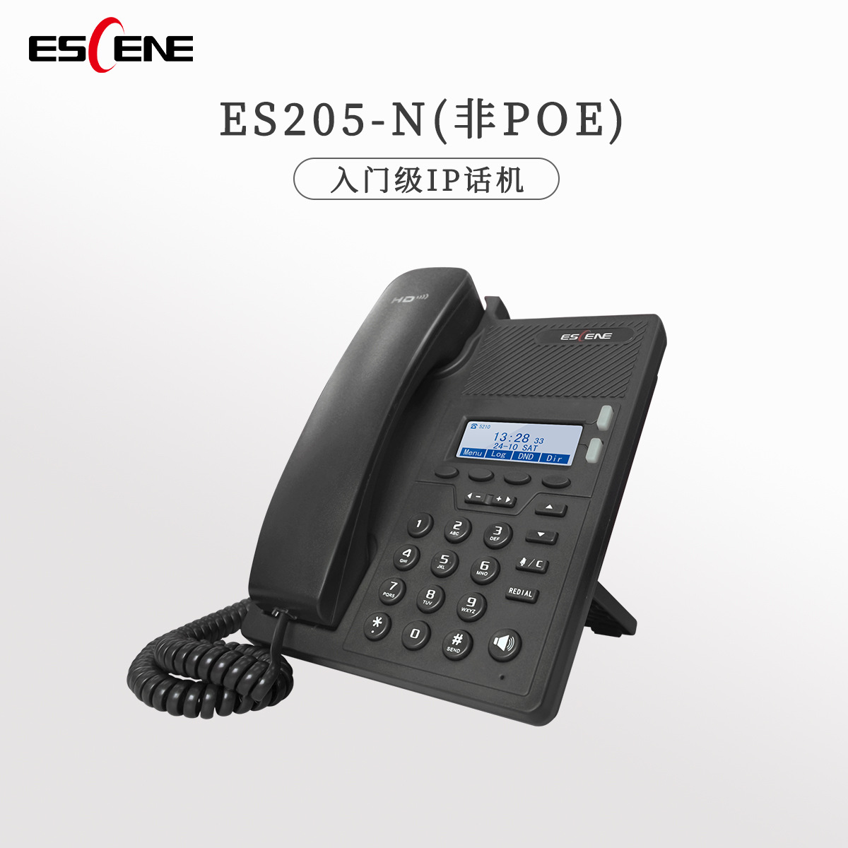 Escene Yijing es205-n two line entry level SIP protocol smart phone IP phone wired