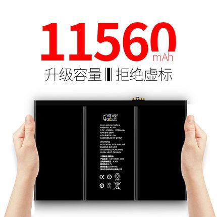 Pin điện thoại  Happy pin ipad4 chính hãng ipad5 / 6 tablet mini2 / 3/4/1 Apple ipad air2 bảng điện