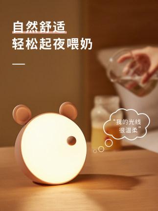 Đèn ngủ có thể sạc lại để đầu giường phòng ngủ .