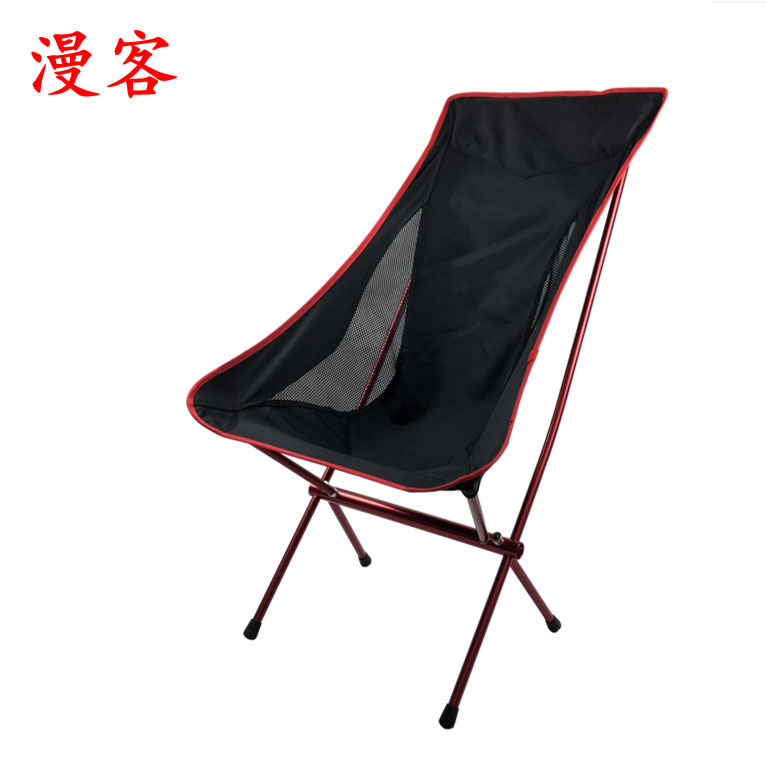 7075 aluminum alloy high back outdoor folding chair picnic fishing barbecue Beach Outdoor Furniture