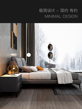 Yihui giường  Giường bọc da tối giản kiểu Ý Giường đôi kiểu Bắc Âu Giường ngủ bọc da 1,8m hiện đại t