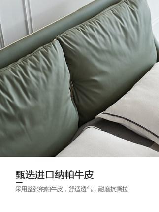 giường  Giường da giường da hiện đại tối giản tối giản phòng ngủ chính tối giản kiểu Ý căn hộ nhỏ ki