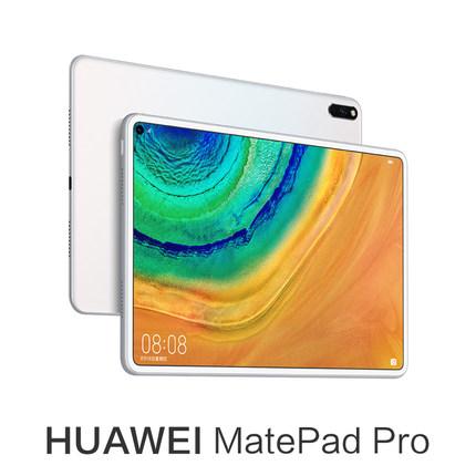 Huawei Máy tính bảng / Huawei HUAWEI MatePad Pro Tablet PC Nhẹ và mỏng Toàn màn hình Văn phòng Học t