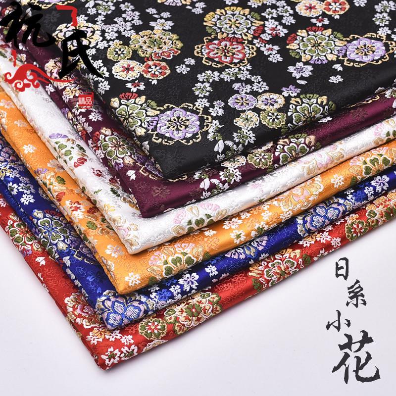 75 Nishijin weaving Japanese and Fengyun brocade brocade fabric Children's brocade fabric silk New