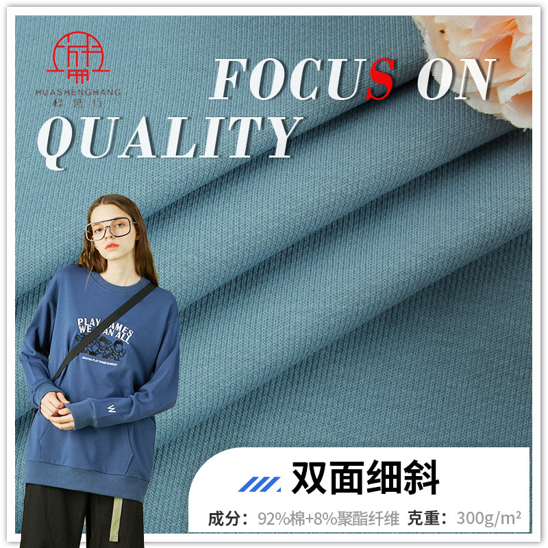Double-sided fine diagonal knitted fabric, fashion sports sweater terry cloth, women's casual wear