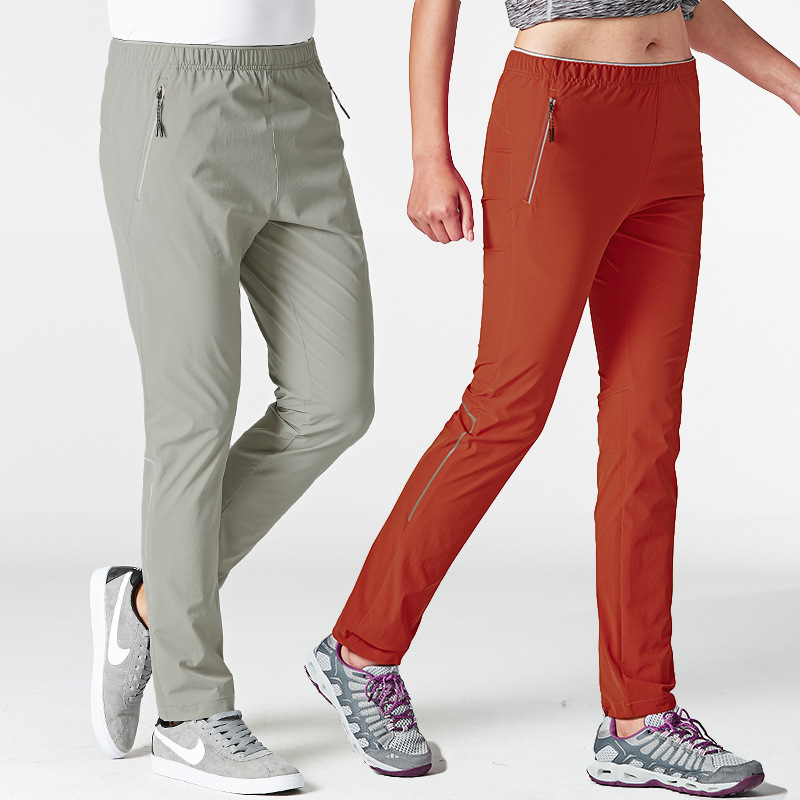 Quick-drying pants men's and women's thin spring and summer trousers outdoor hiking hiking sports