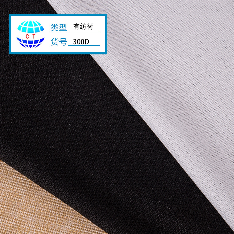 CHANGTONG PA 300D spun interlining compound fusible interlining for jacket