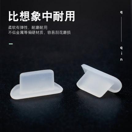 Qiqin Nút cắm chống bụi   phù hợp cho điện thoại di động iPhone11Pro Max phích cắm bụi Apple iPhone8