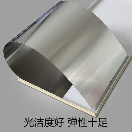 Tôn silic Miếng đệm siêu mỏng bằng thép silicon có độ chính xác cao, độ dày 0005-10mm * chiều rộng 1