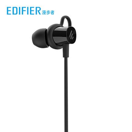 EDIFIER Tai nghe Bluetooth / Edroller W200BT tai nghe bluetooth không dây hai tai treo cổ thể thao c
