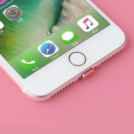 Hyunguo Nút cắm chống bụi   iPhone7 bụi kim loại cắm điện thoại di động Apple 7 cộng với cổng sạc đa