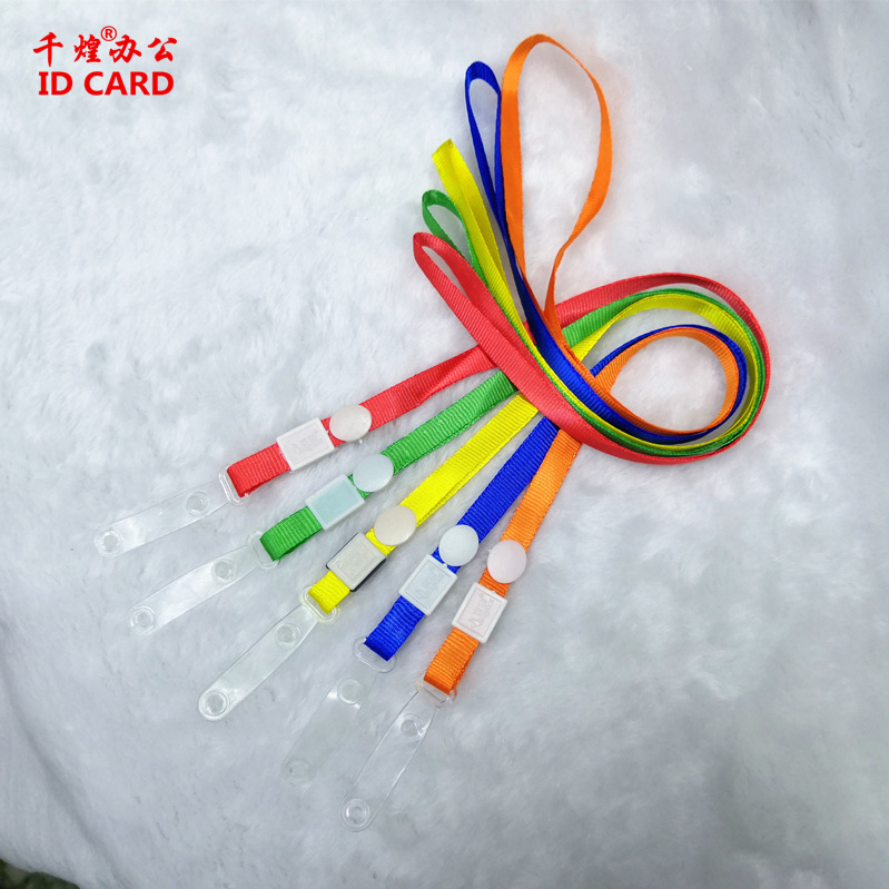 QIANHUANG 1CM plastic buckle sling exhibition card work card card holder lanyard badge rope mobile p