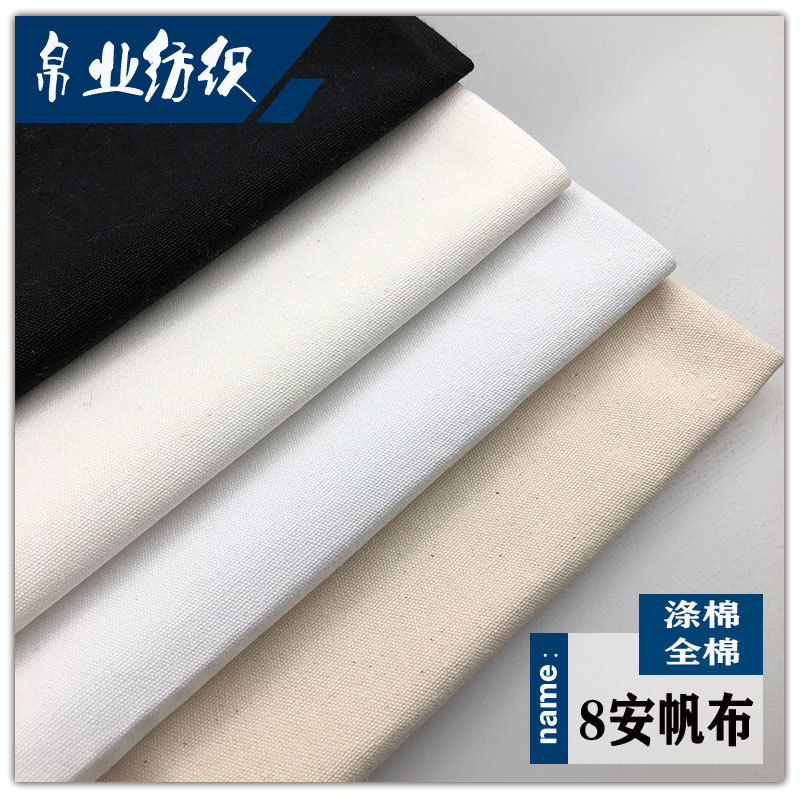 BOYE Factory direct sale 8A polyester-cotton TC canvas, polyester-cotton fabric, white bleached blac