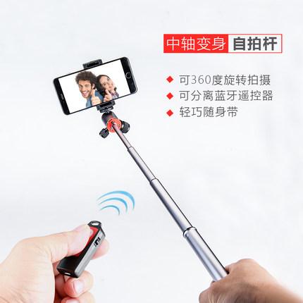 Benro Gây tự sướng  Điện thoại di động Benro chân máy chụp ảnh tự sướng mini du lịch đa năng Chân má