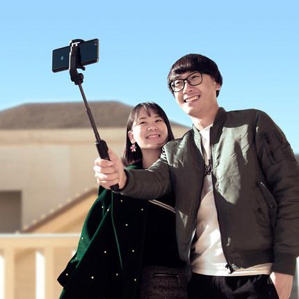Xiaomi phụ kiện chống lưng điện thoại  Giá đỡ Xiaomi Gậy chụp ảnh tự sướng Bluetooth Điều khiển từ x