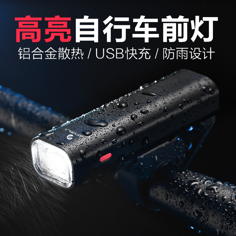 Đèn pin chiếu sáng gắn xe đạp chống nước - ROCKBROS
