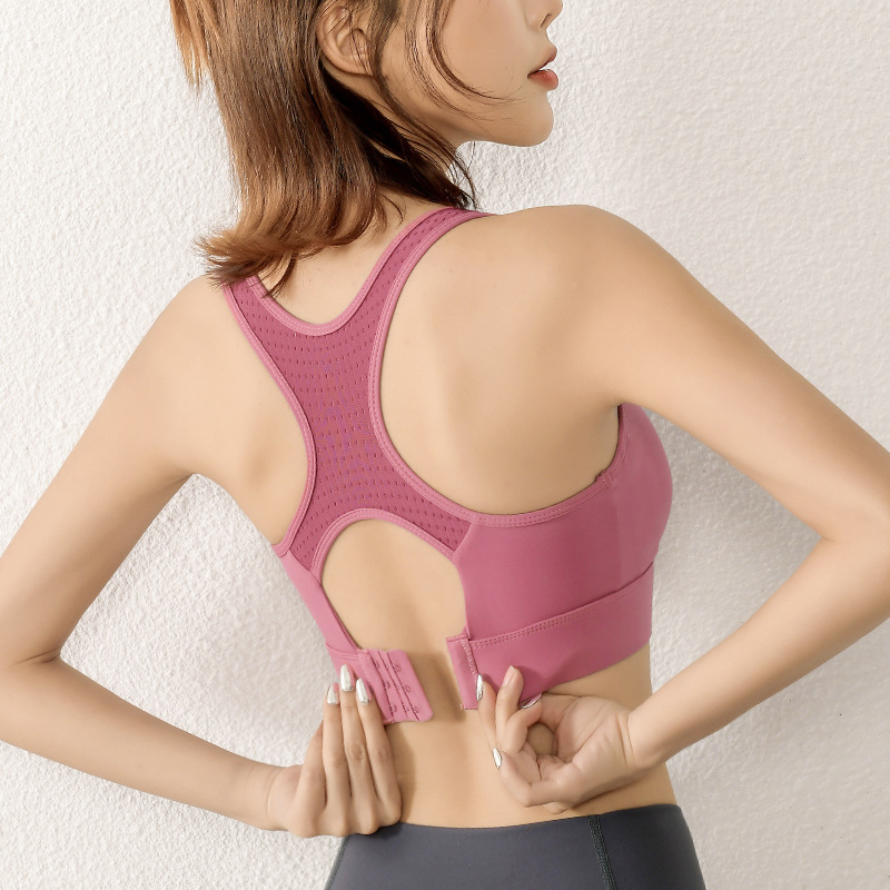CHUANDUN Yoga vest running fitness bra gathered shockproof professional high strength quick drying b
