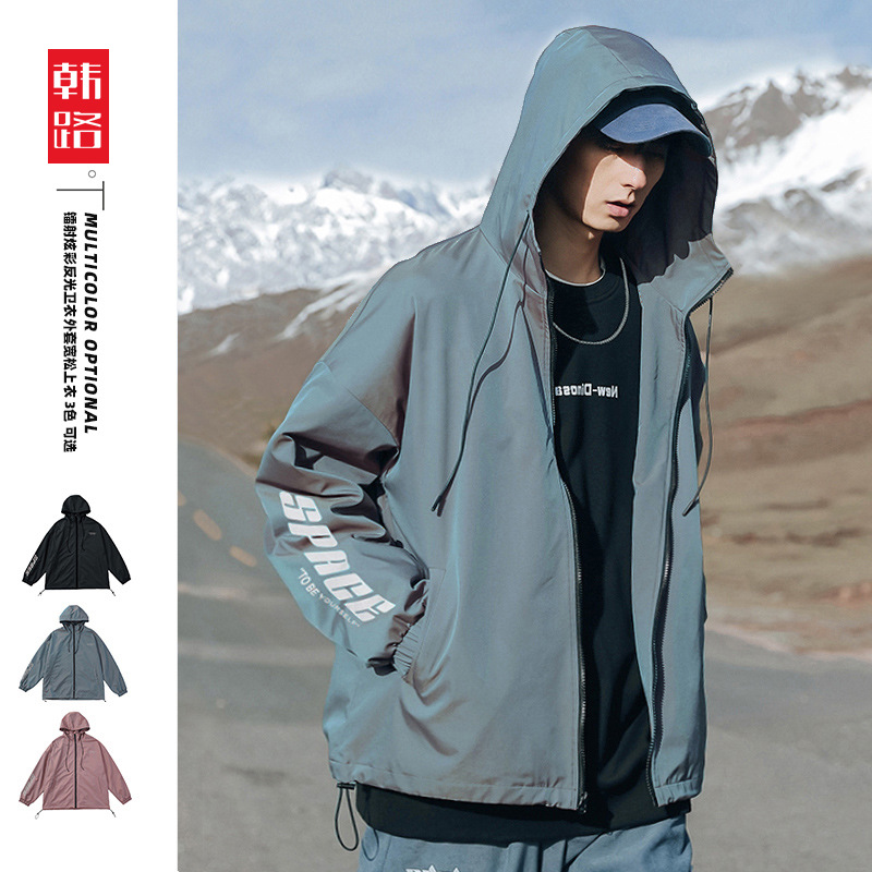 Hanlu Men's wears the 2020 autumn new colorful hooded jacket reflective letter printing functional