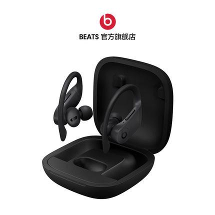 Tai nghe Bluetooth [Trả góp và không lãi suất] Tai nghe Bluetooth thể thao hiệu suất cao không dây t