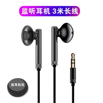 Thị trường phụ kiện vi tính Tai nghe màn hình in-ear dài 3 mét YY neo K song máy tính để bàn tai ngh
