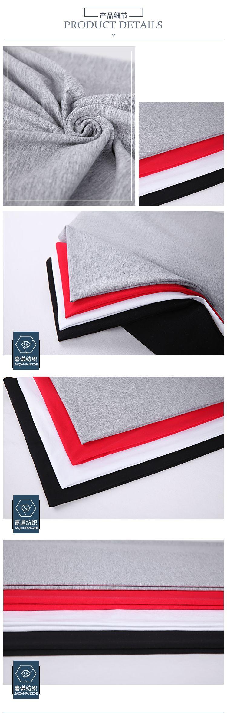 1188 Audel Racking Plain Fabric Spring/Summer T-shirt Fabric Knitwear Jersey