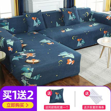 Vỏ bọc Sofa Ghế sofa lười Bọc toàn bộ Nắp bọc ghế sofa đàn hồi Toàn bộ Bìa phổ quát Bốn mùa Da đa nă