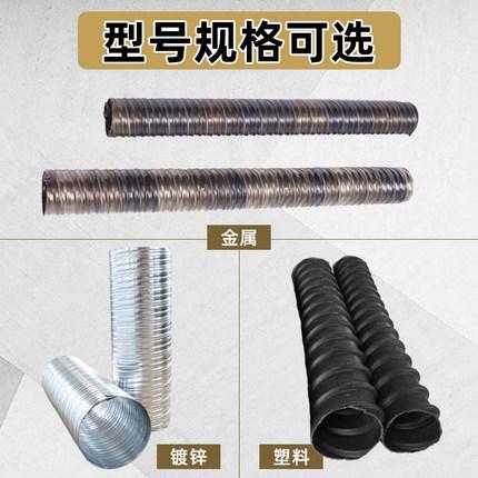 Dây cáp  Cầu ống tôn kim loại mạ kẽm ứng suất trước qua ống thép nhúng 50 60 70 80 90 100