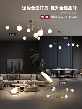 Đèn treo trần  Tất cả ánh sáng đồng sang trọng Đèn chùm Bắc Âu đèn phòng khách hiện đại tối giản sán