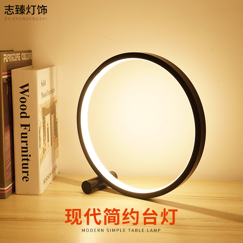 Modern simple and creative new study bedroom USB charging lamp stall supply small table lamp bedside