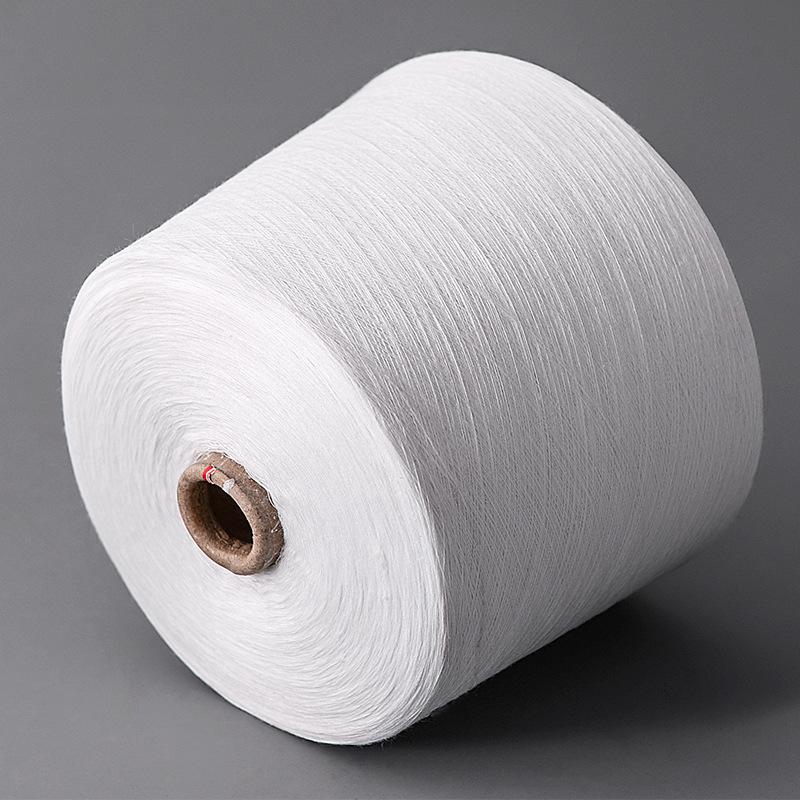 BAOHUAN 32 count titanium white yarn polyester yarn bleached yarn extra white yarn Snow White chemic