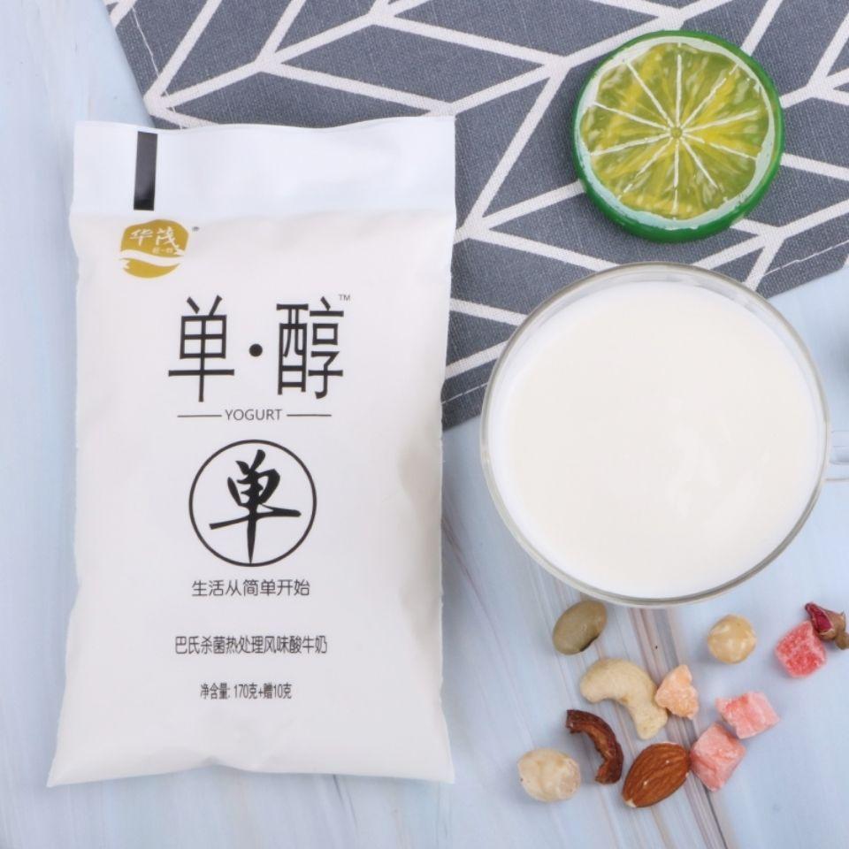 Single alcohol yogurt normal temperature flavor yogurt for children nutrition breakfast 180g * 12 ba