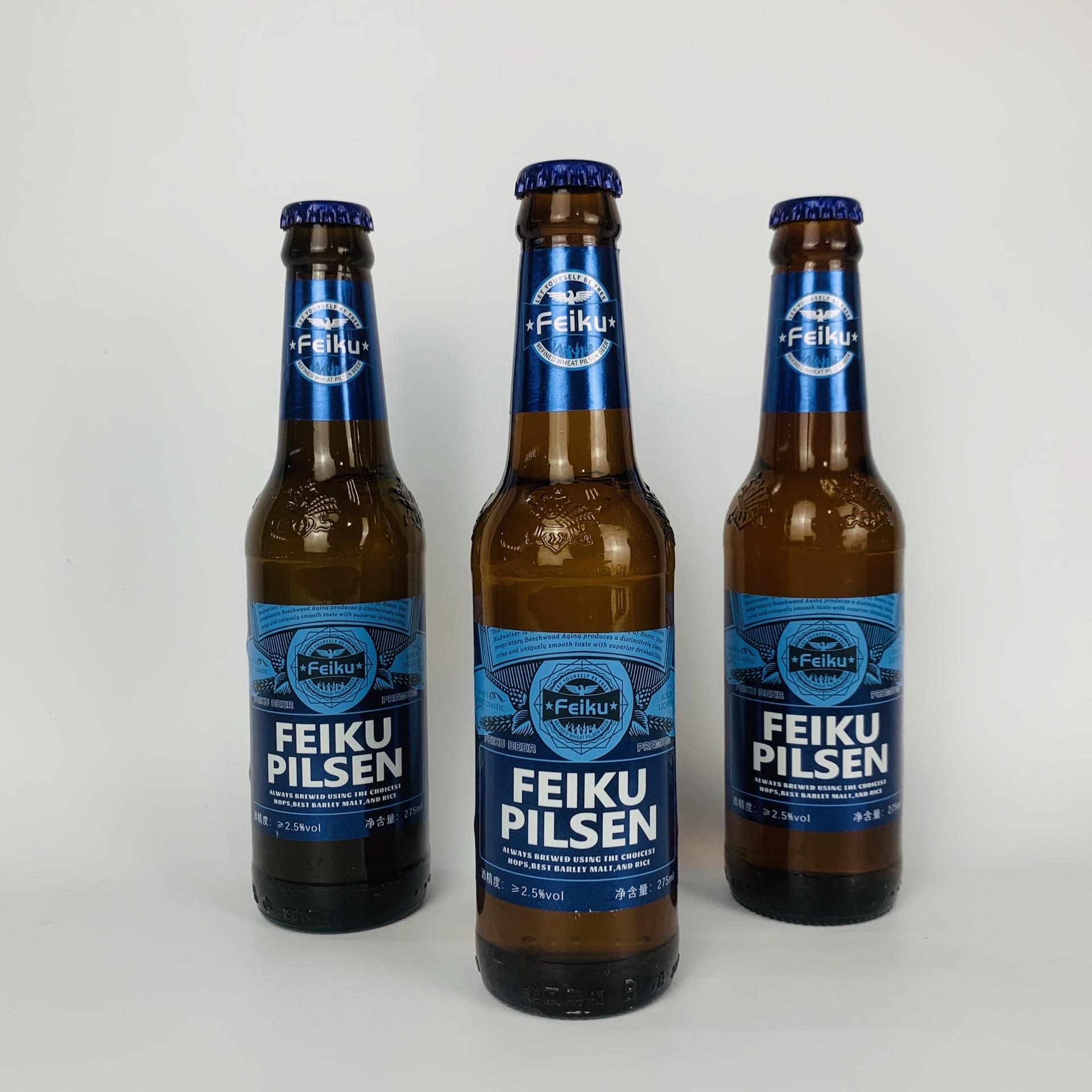 Bia vàng đóng chai độ cồn thấp .
