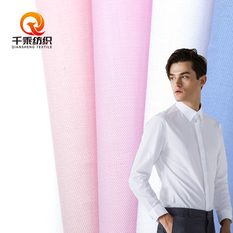 DIYI Non-ironing king CVC fine twill encrypted business shirt fabric polyester-cotton blended woven