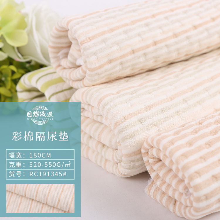 RICAN Children's double-sided skin-friendly waterproof changing mat fabric Baby color cotton fabric