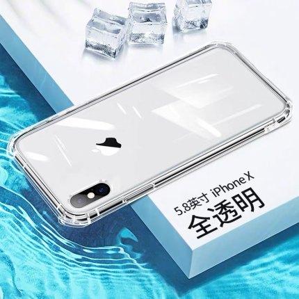 bao da điện thoại Vỏ điện thoại di động Apple X iphonexr trọn bộ vỏ bảo vệ chống rơi vỡ iphone xsma