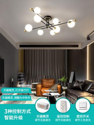 Đèn treo trần Đèn và đèn lồng bầu không khí tối giản hiện đại nhà sáng tạo cá tính phòng ngủ đèn trầ