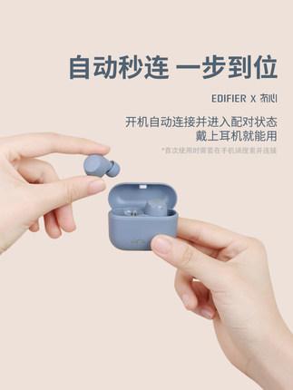 Edifier Tai nghe Bluetooth MiniBuds Tai nghe Bluetooth Heartless Binaural True Wireless In-Ear Sport