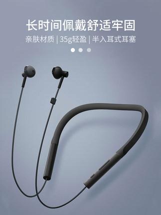 Xiaomi Tai nghe Bluetooth Bluetooth Collar Earphone Phiên bản trẻ tuổi Thể thao không dây Chạy In-Ea