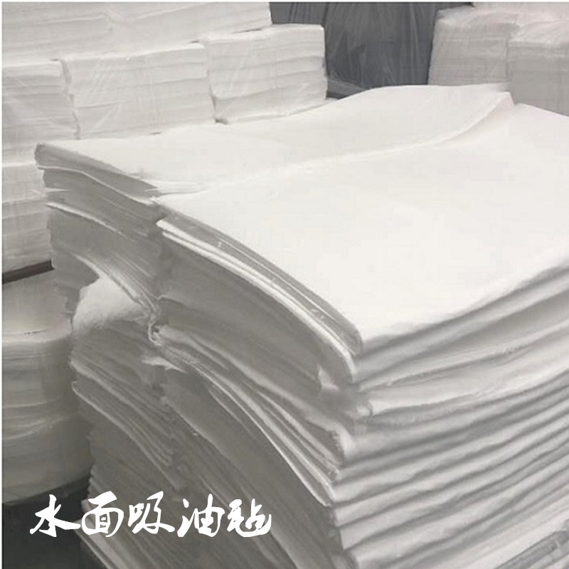 CHENGMING PP-1PP-2 Oil Absorbent Felt Maritime Ship Oil Absorbent Cotton Oil Boom Industrial Oil Abs
