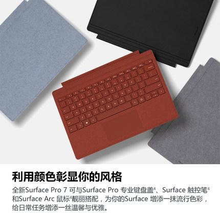 Máy tính bảng  [Đến vào ngày hôm sau] Microsoft / Microsoft Surface Pro 7 i5 8GB 128GB 12,3 inch Máy