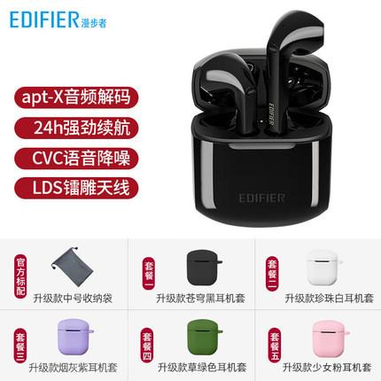 Edifier Tai nghe Bluetooth Lollipods tai nghe bluetooth không dây thực thụ hai tai giảm tiếng ồn bán