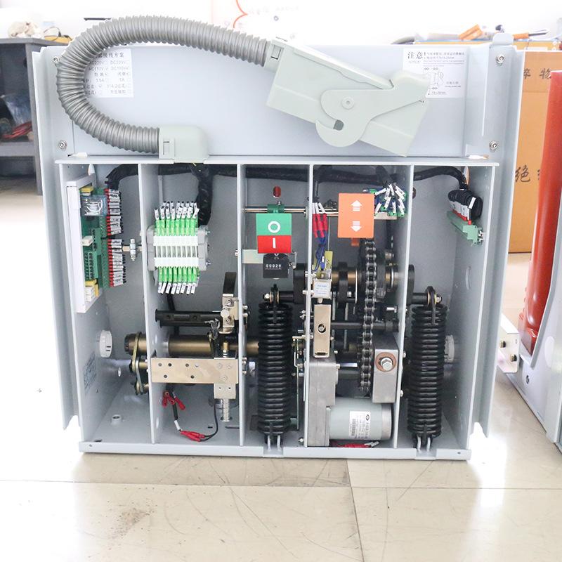 VS1 Tay nghề cơ bản là bộ ngắt điện cao điện điện trong nhà máy, máy hút bụi điện tử, bộ ngắt điện c