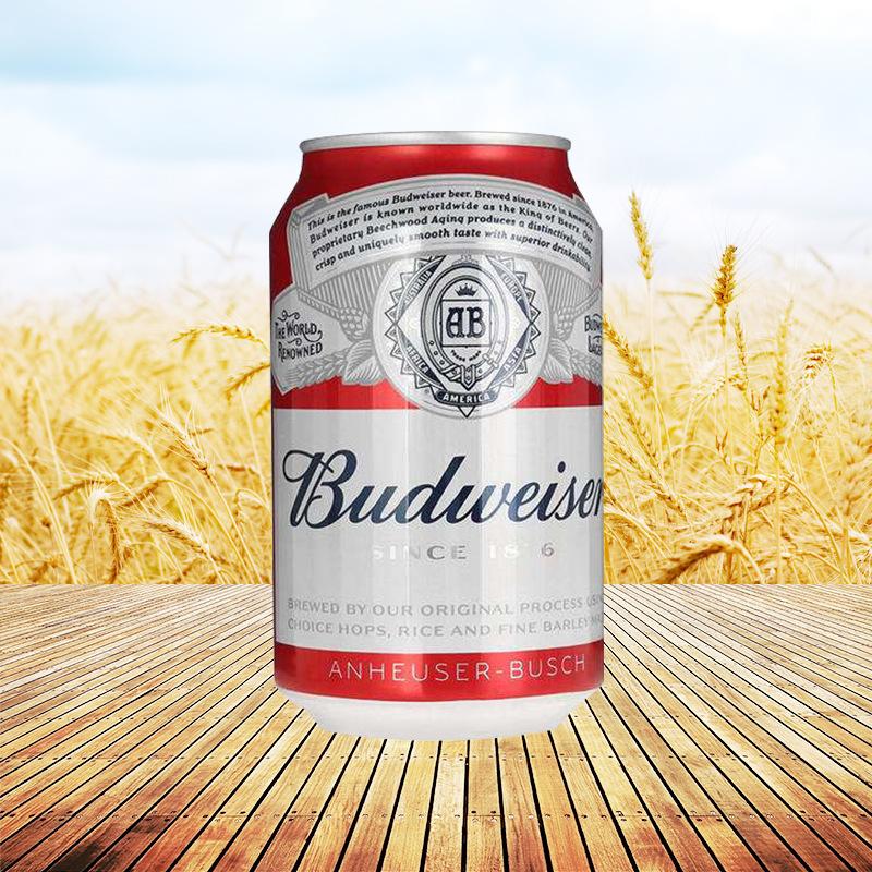 Budweiser beer 330ml imported canned Budweiser beer Budweiser beer 330ml