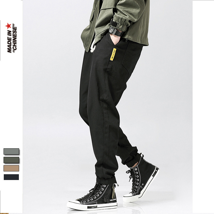 WE WILL ROCK YOU Autumn casual pants men's loose, large size, very fairy, handsome, small-footed pa