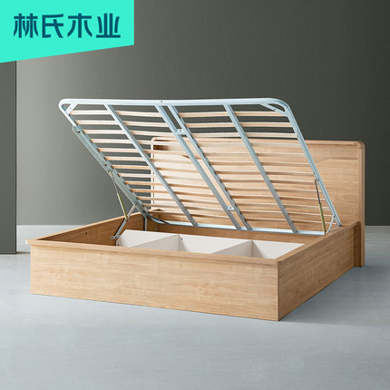 Lin's giường  Wood Nordic Board Giường đôi Giường đơn giản hiện đại Giường ngủ kết hợp chân gỗ chắc