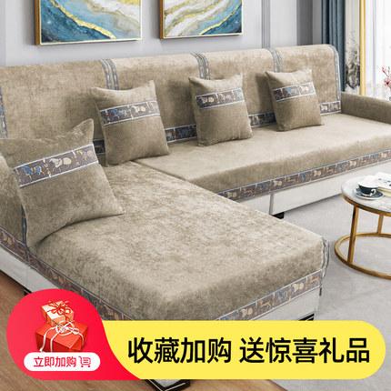 Đệm lót SoFa Đệm sofa Bắc Âu đơn giản bốn mùa đệm ghế chống trơn trượt đa năng trọn gói bọc ghế sofa