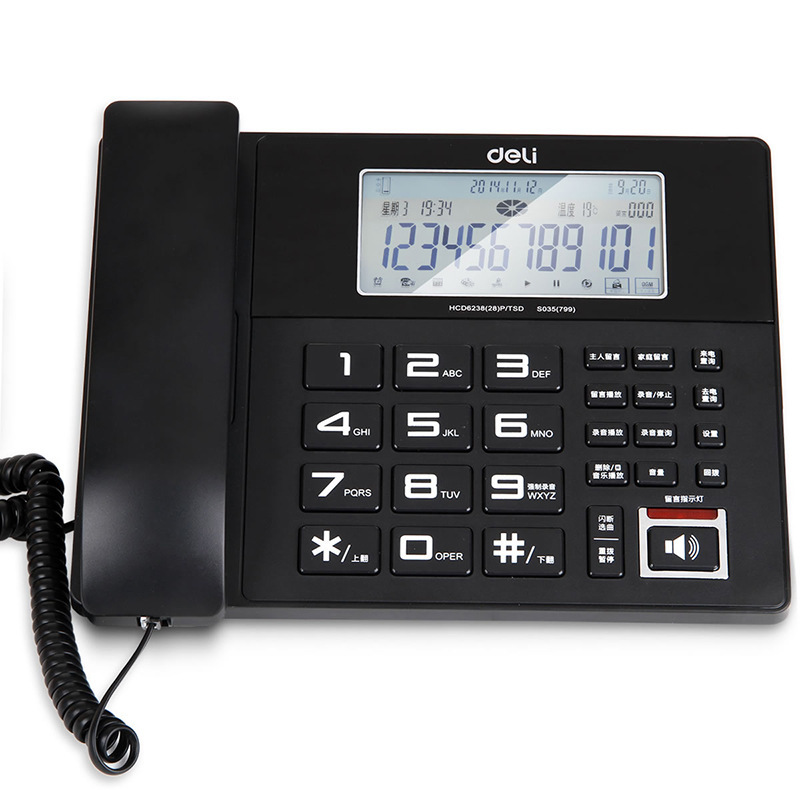 Deli 799 automatic recording telephone fixed line telephone answering and recording with SD card for