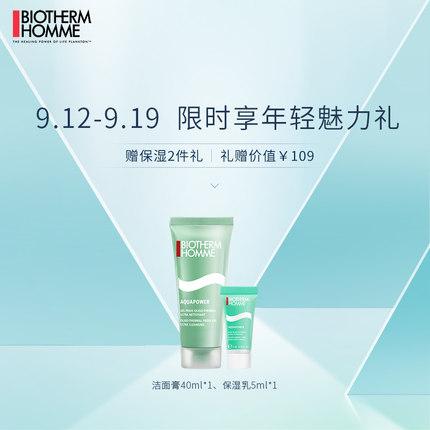 Biotherm Phái nam  Sữa rửa mặt cho nam Biotherm Water Power Cleanser Dưỡng ẩm cho da