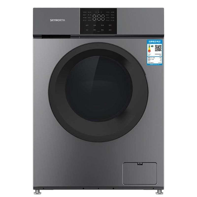 Skyworth inverter smart drum washing machine F1034LB titanium gray silver master household high temp